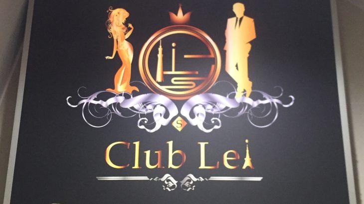 Club Lei様-サインデザイン 施工事例